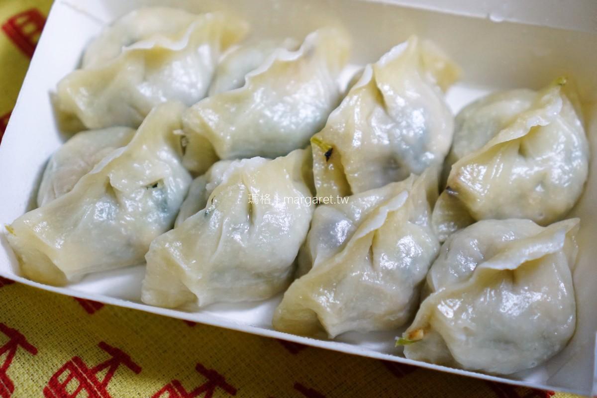 新中街美食。食記5家|台北民生社區