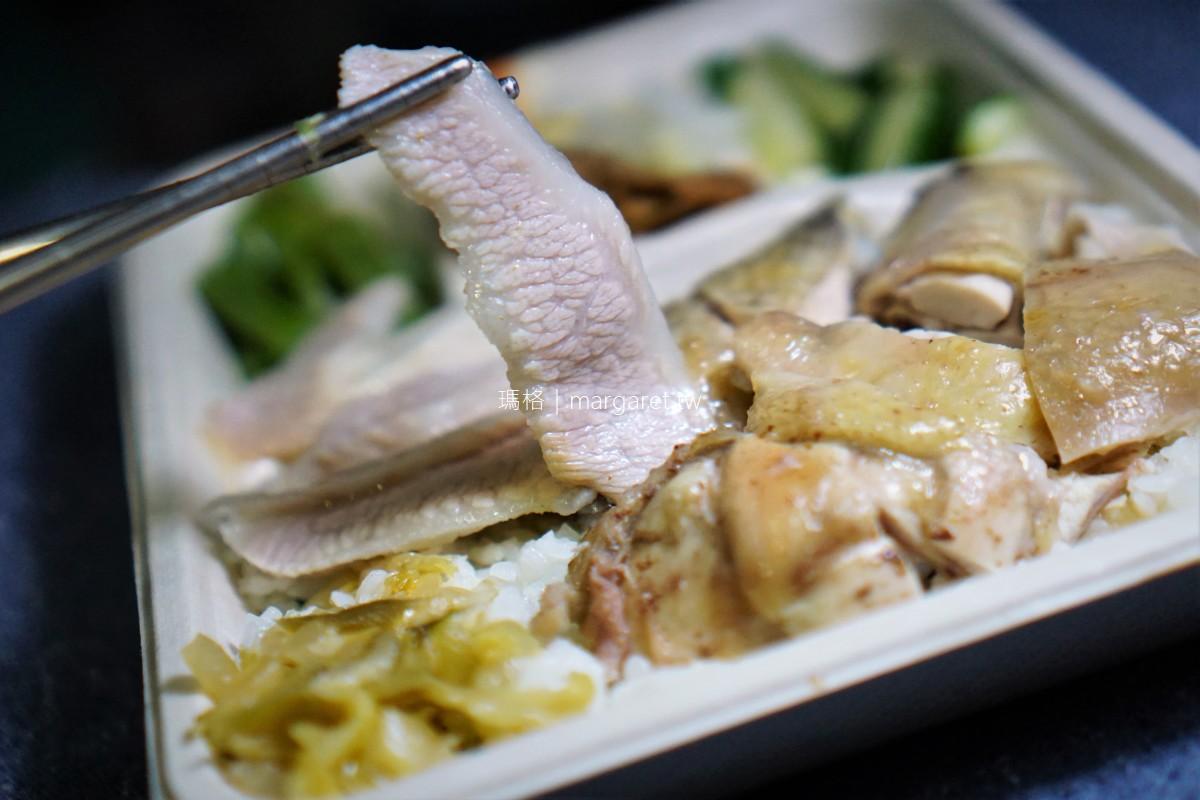 慶陳雞。南京復興便當|白切雞、松阪豬、刈菜飯