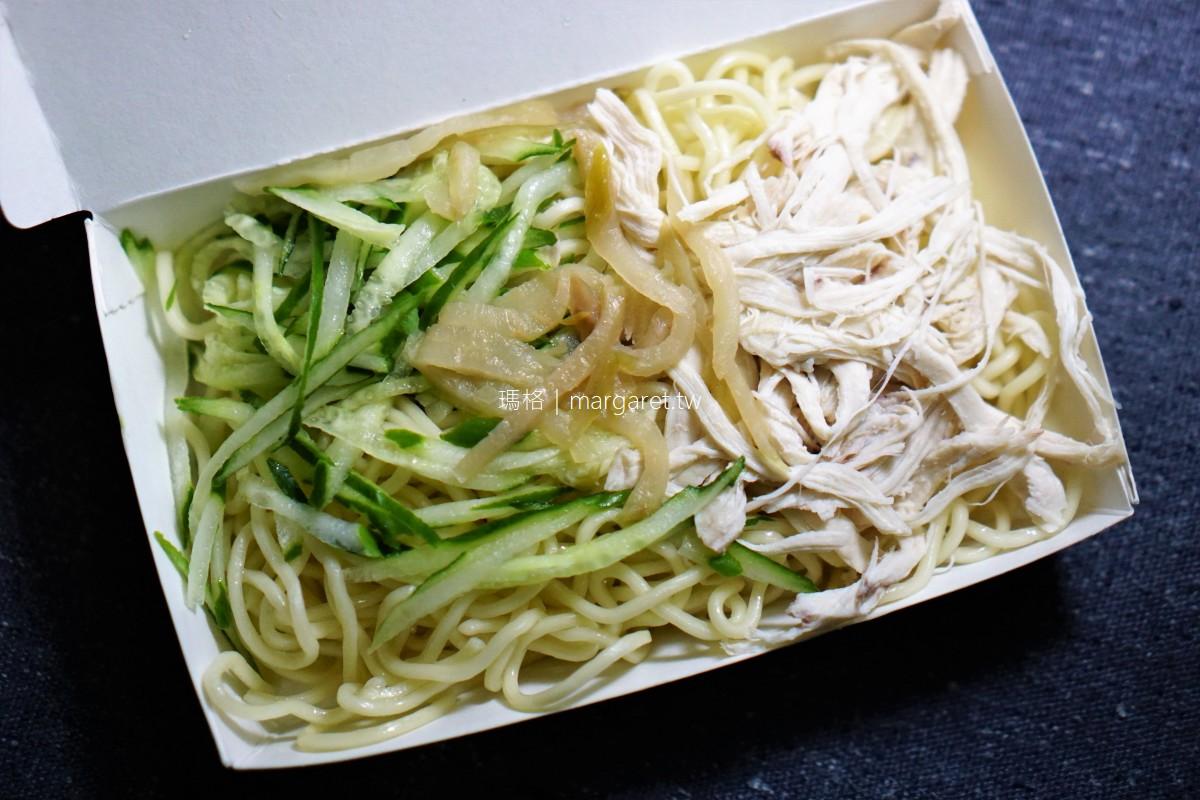 小李麵食專賣店。鮮蝦餛飩好吃|台北民生社區新中街美食