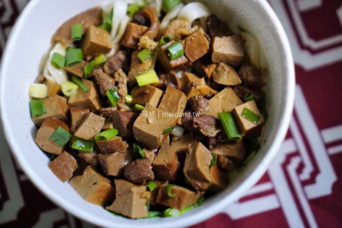 牛家村。料多肉大塊超值百元牛肉麵|台北民生社區吃粗飽