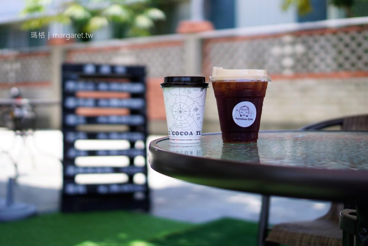 晨光咖啡Sunshine Cafe。慢飛天使手沖咖啡 嘉義最超值阿里山精品咖啡