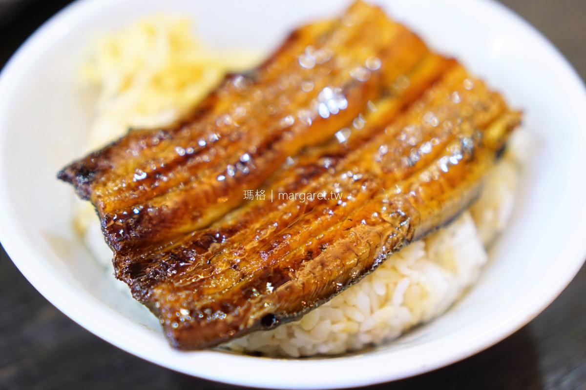 最新推播訊息:台南室町鰻丼|蔣勳、江振誠都曾是座上賓 #今天是鰻魚節