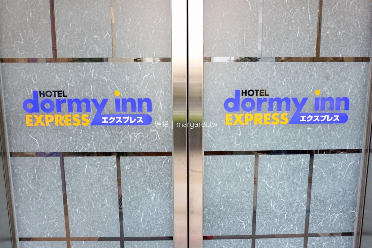 松江市Dormy inn快捷飯店|島根住宿。無料宵夜拉麵吃到飽
