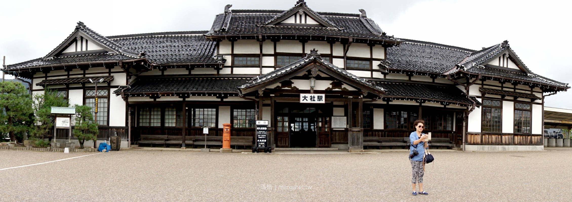 舊大社駅百年老車站。出雲大正風格建築|日本島根之旅