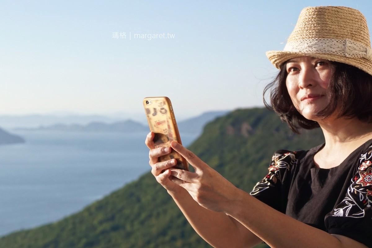 圓夢基金目標儲蓄。解封就去南美洲旅行吧 國泰世華網銀App母子帳戶。繳費/換匯/投資分戶管理
