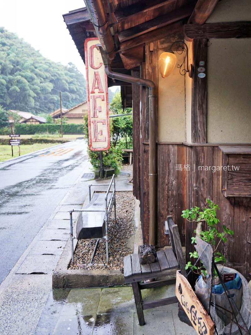 Cafe住留。難忘的柑橘飯 島根大田市大森町古民家咖啡