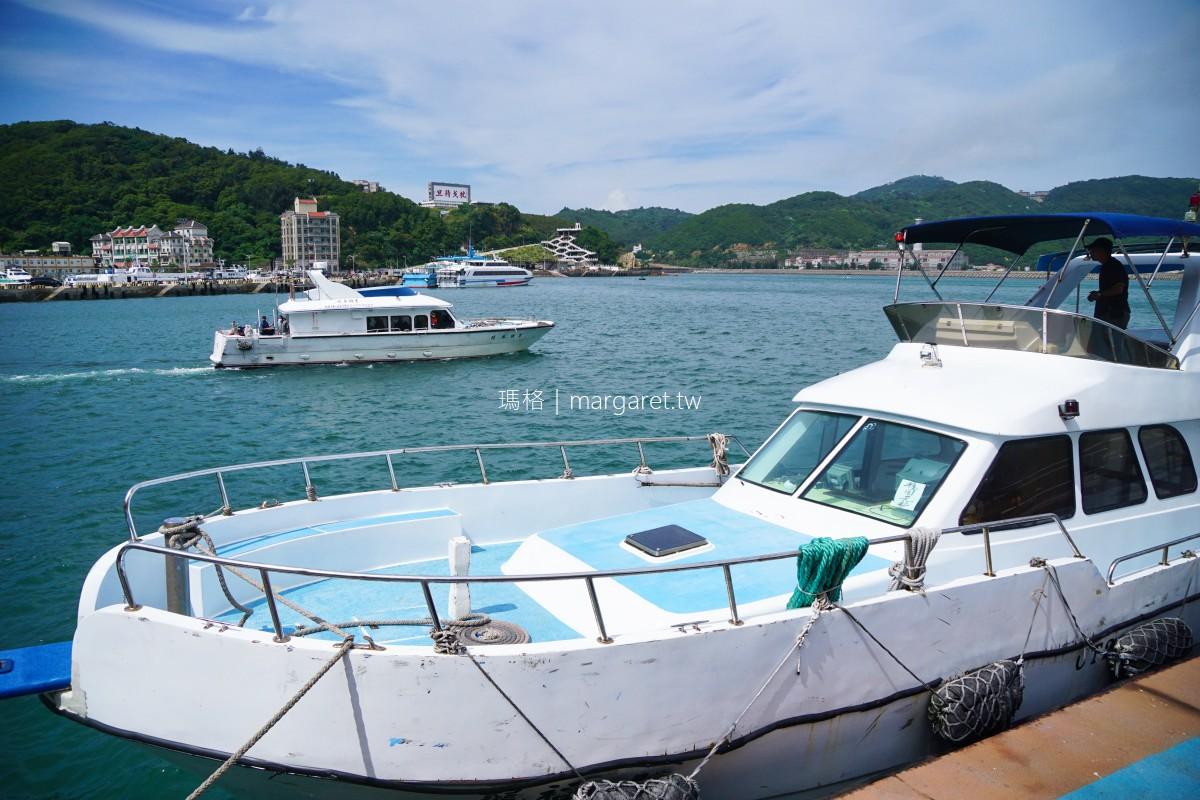 馬祖莒光食遊。閩江口的東西島交通|美食。景點。住宿
