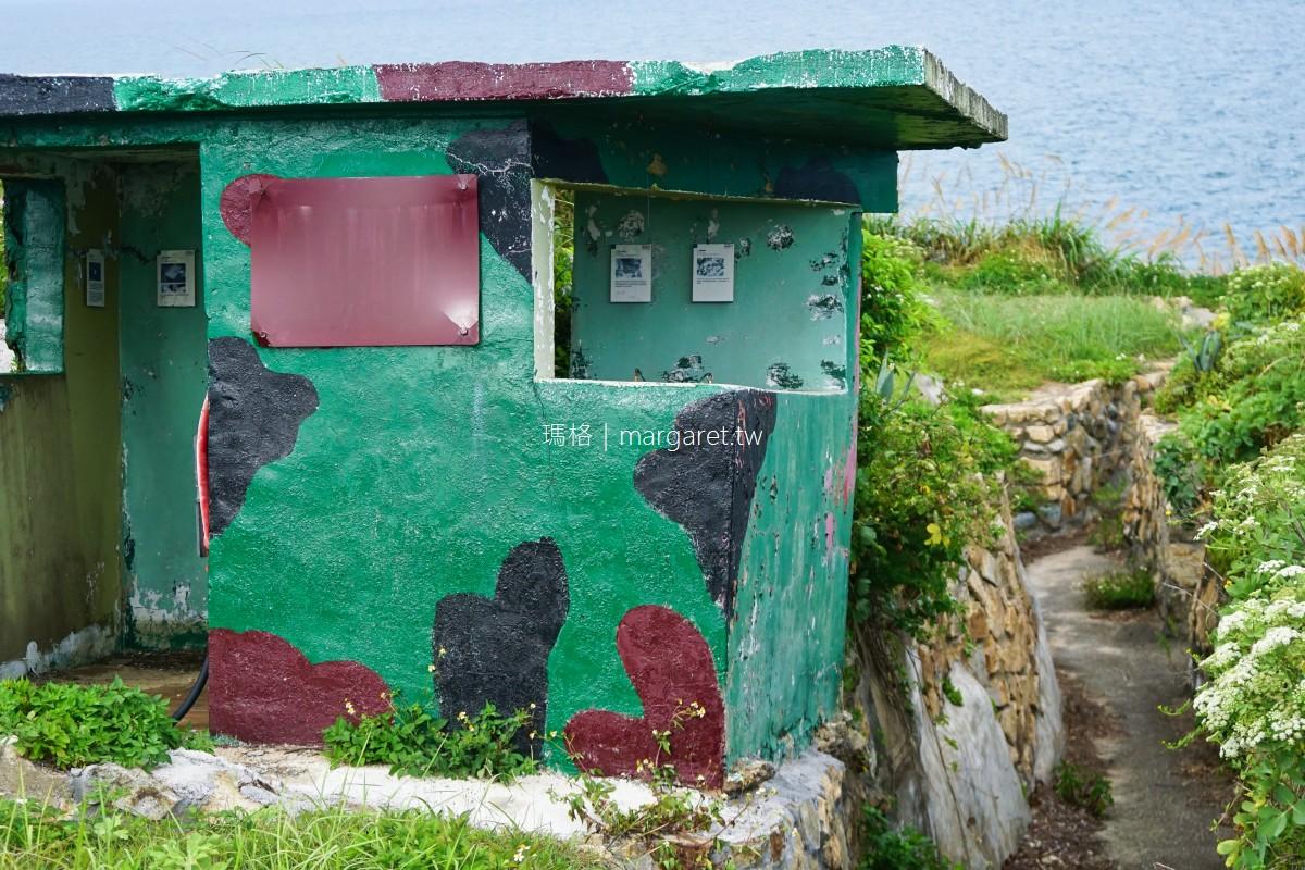 東莒大浦聚落。閩東建築與退役軍營|曾經是東莒第二大傳統漁村