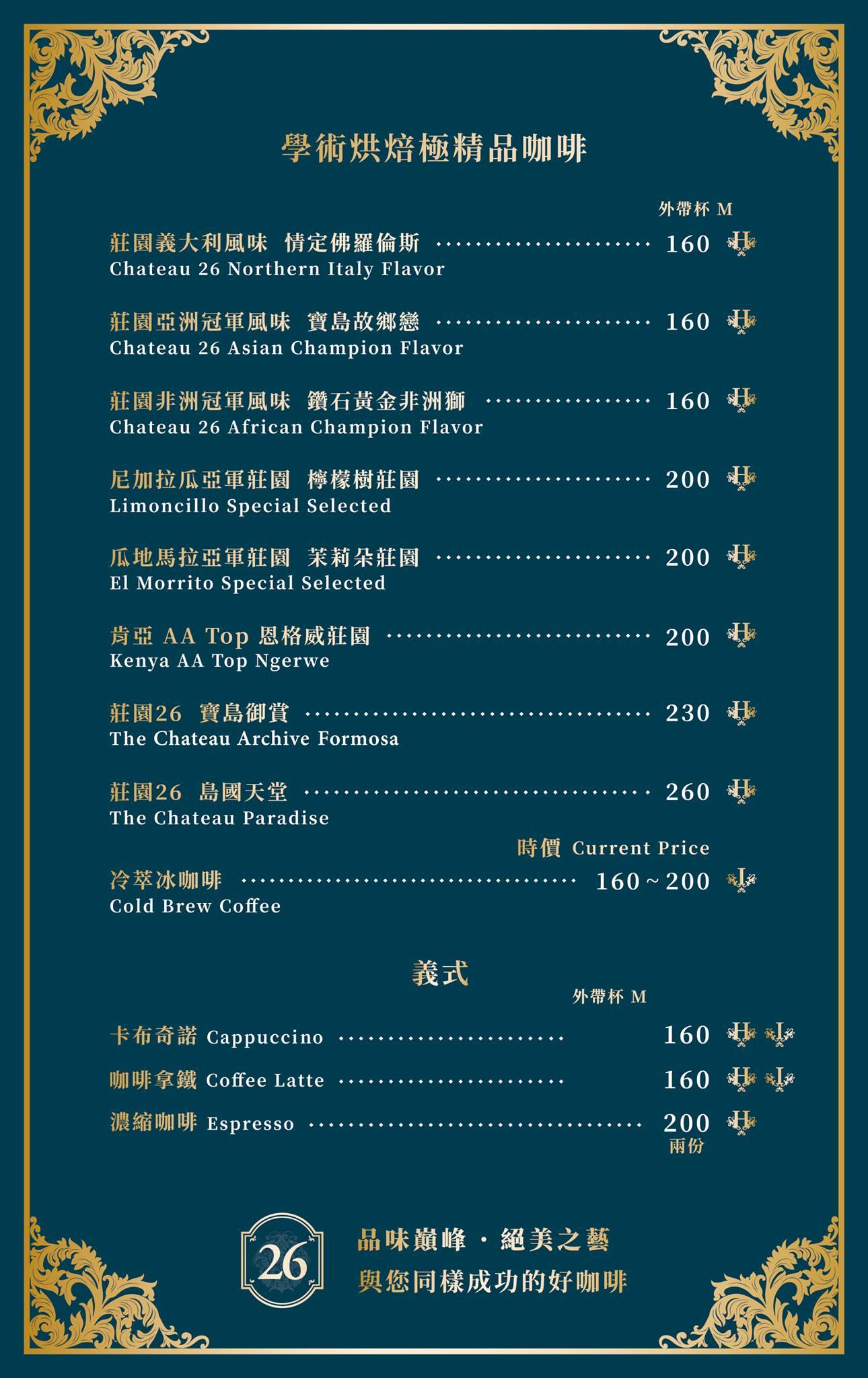 夏日秋瘋西拉雅。玩不一樣的台南|玉井吃冰節、關子嶺火王爺祭、二寮曙光音樂會