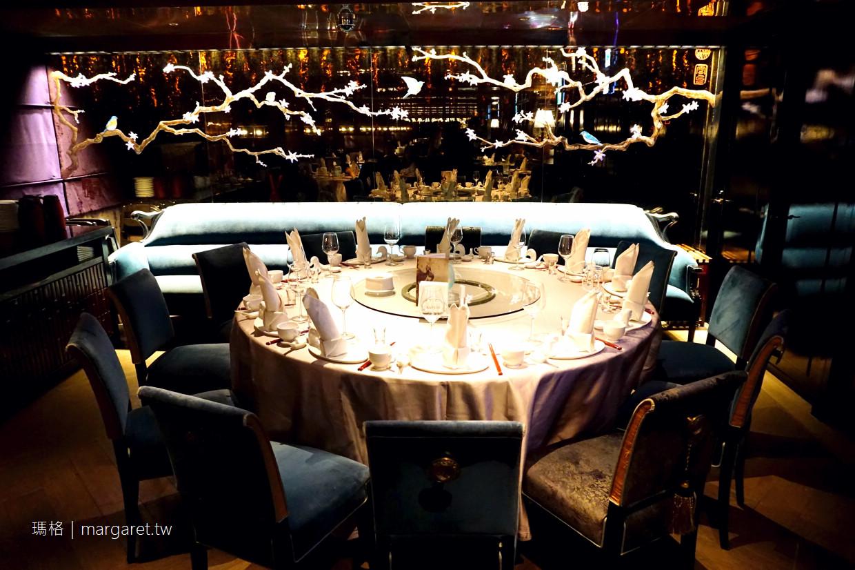頤宮中餐廳。2021米其林唯一3星4連莊|台北高端食肆最高榮譽