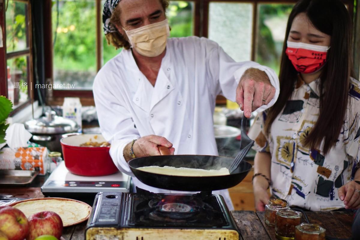 Sweet Night Kitchen。在台東落腳的法國廚師 都蘭糖廠異國廚房、料理教室