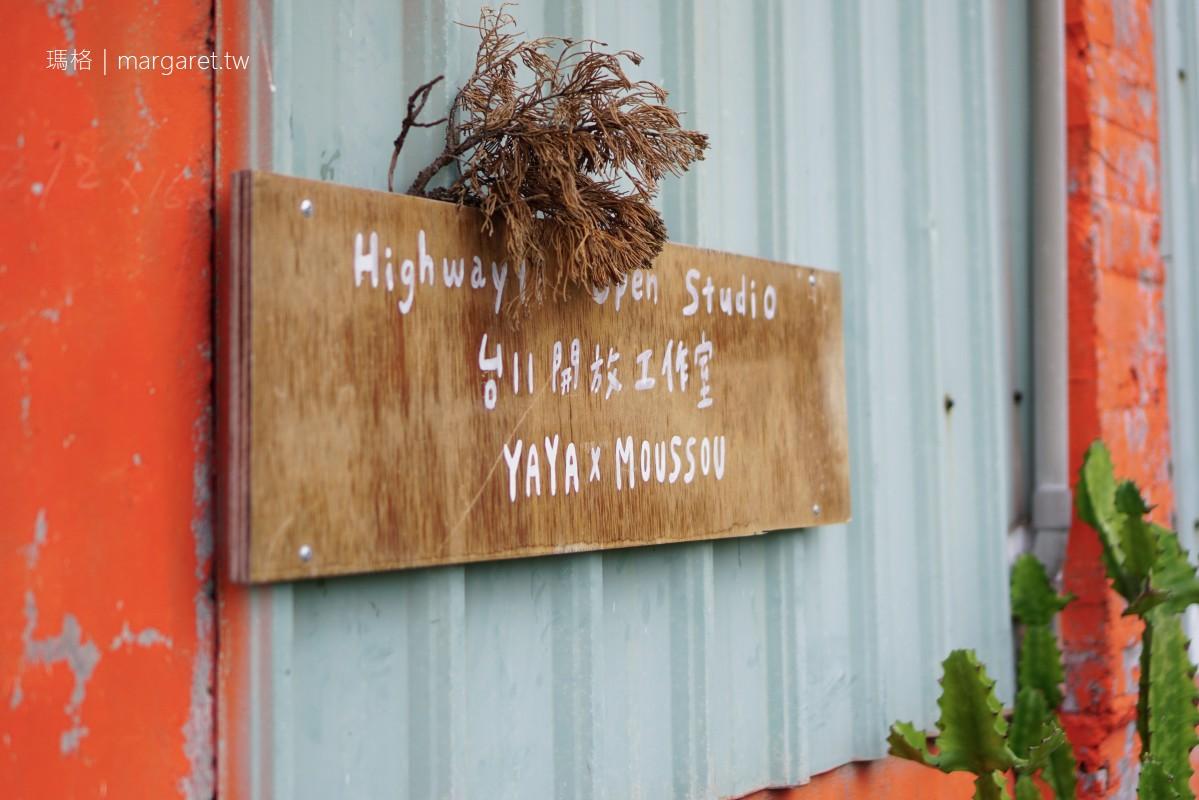 台11開放工作室。藝術與精釀啤酒的微醺空間 台東都蘭糖廠選物店