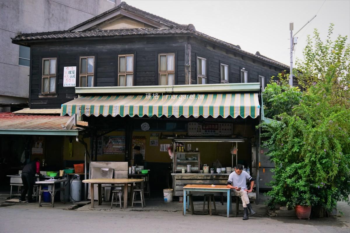 北興街橋下羊肉湯。木造老屋裡的超值平民美食|嘉義鐵道藝術村旁