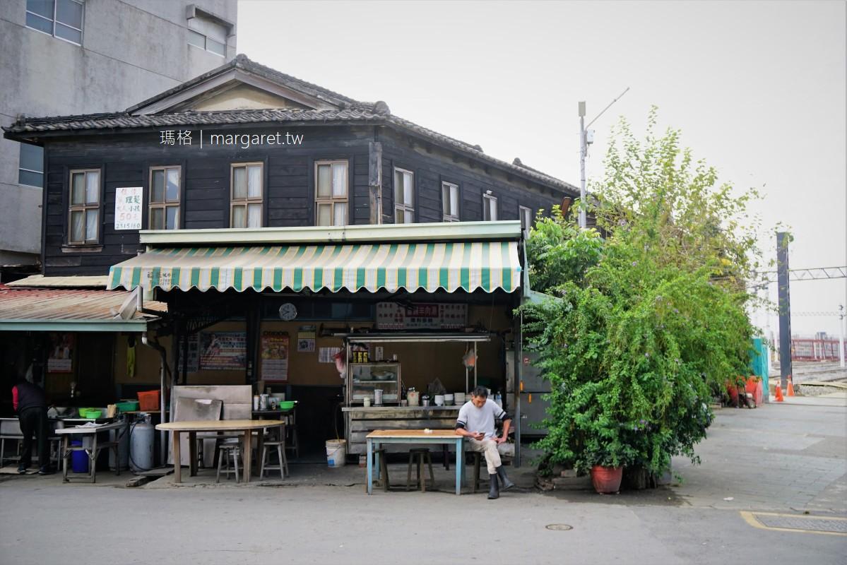 北興街橋下羊肉湯。木造老屋裡的超值平民美食 嘉義鐵道藝術村旁