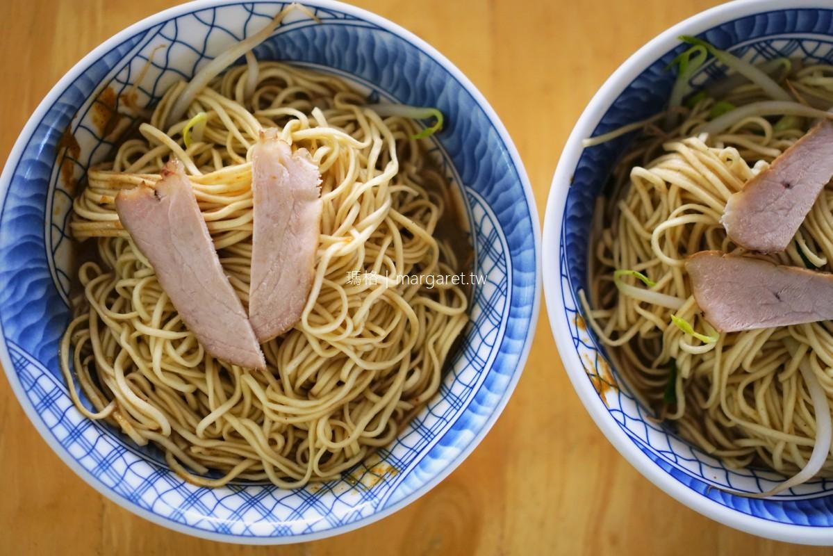 松陽春麵。沙茶麻醬麵|高雄西子灣60年古早味麵攤