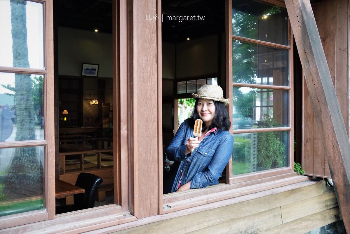都蘭糖廠61。以黑糖為主題的咖啡冰店|台東日式老屋