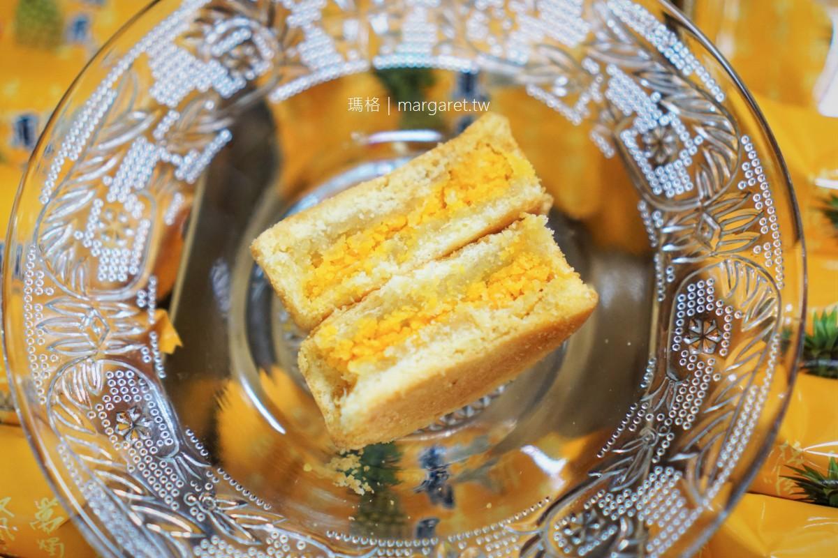 小潘蛋糕坊。優秀的綠豆沙蛋黃酥|超人氣鳳梨酥、鳳黃酥