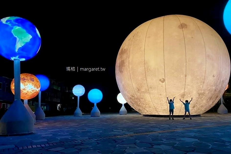冬山車站超大月球。月亮什麼冬冬|宜蘭最美瓜棚車站中秋藝術點燈