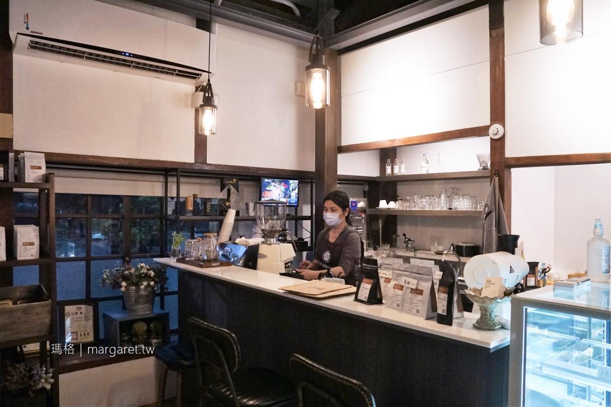 ISA翌莎精品咖啡。朴子水道頭文創聚落 2019世界杯測大師台灣區冠軍