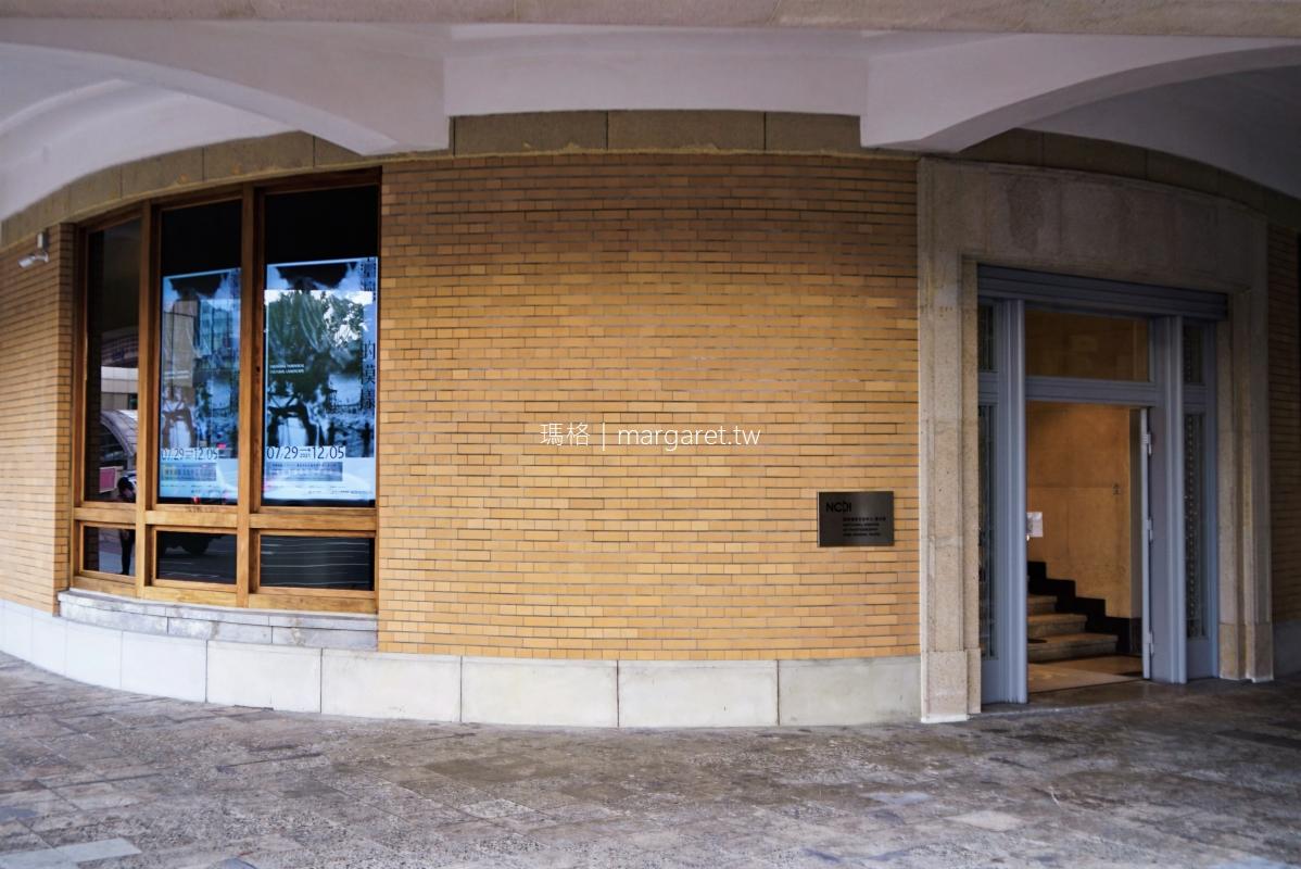 國家攝影文化中心。台北市定古蹟|日治興亞式建築。前身為大阪商船株式會社臺北支店