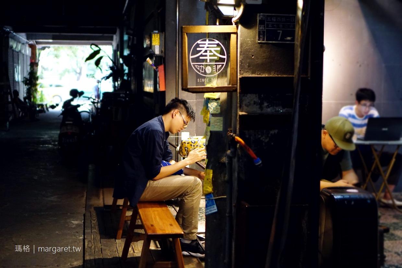 最新推播訊息:這才酷!藏在市場裡的咖啡館。收集台灣日本7家推薦