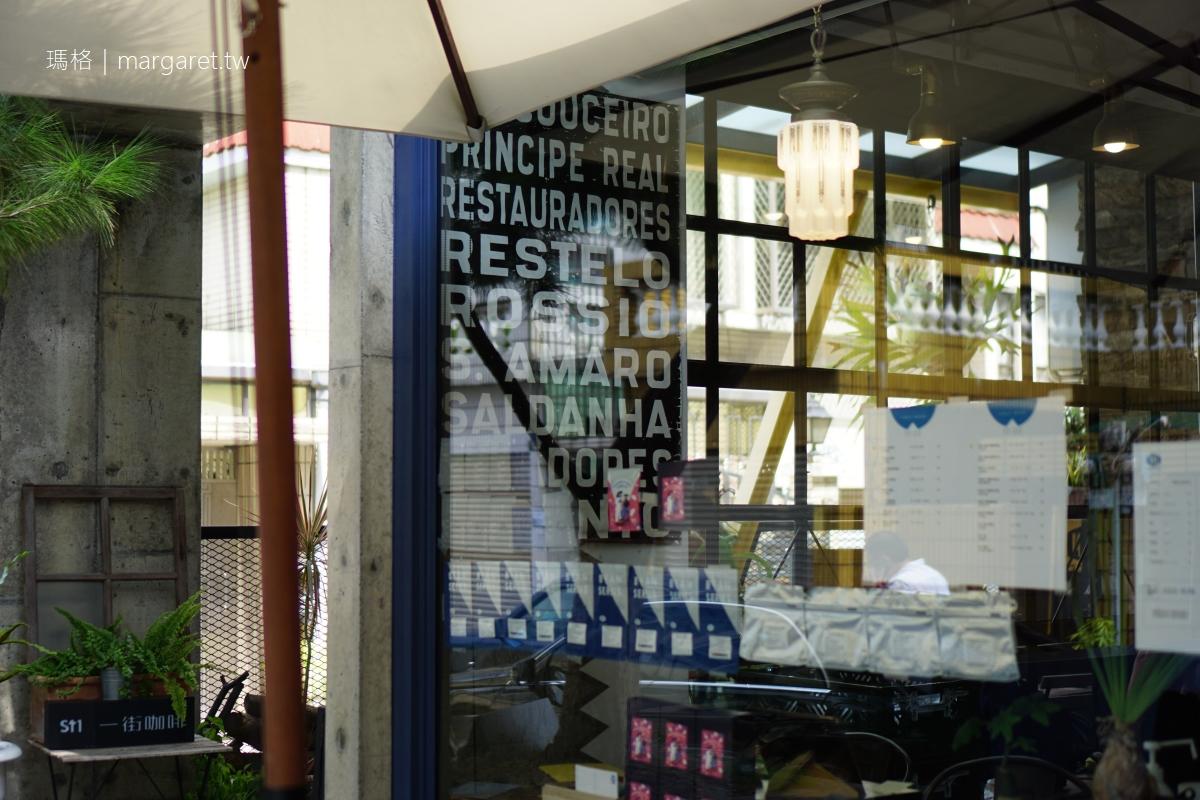 St.1 Cafe。台南一街咖啡|藍色大門後的職人烘豆