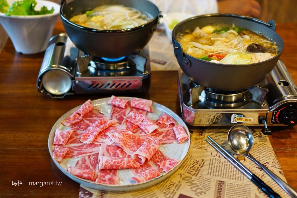 嘉義火鍋。食記16家|牛肉鍋、涮涮鍋、藥膳薑母鴨、麻辣火鍋、蔬菜鍋(持續更新)