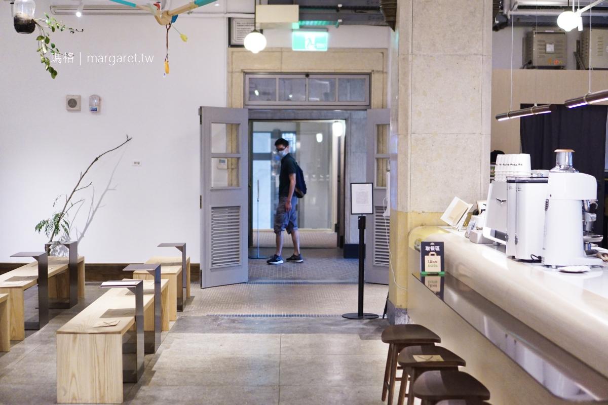 COFFEE TO by Cafe Sole。日出印象咖啡新品牌|國家攝影文化中心一樓