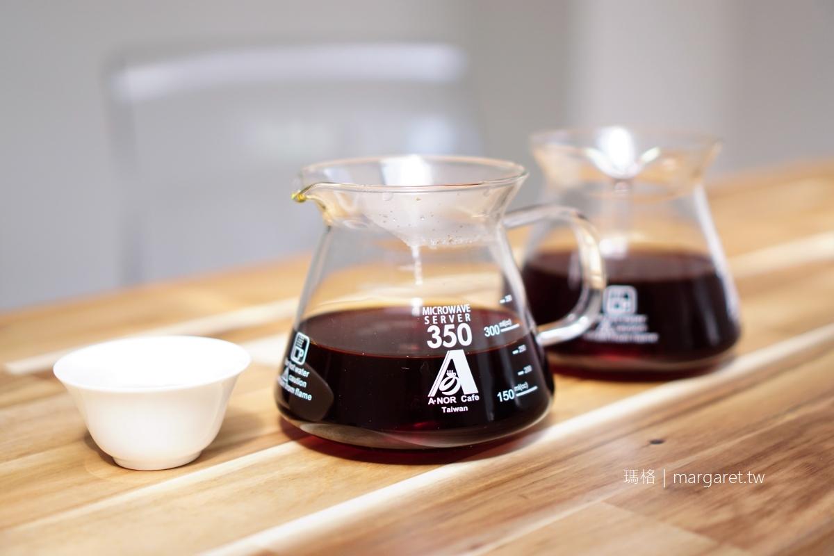 達文西咖啡daVinci Coffee,遷址到溫州街|台北自烘精品咖啡