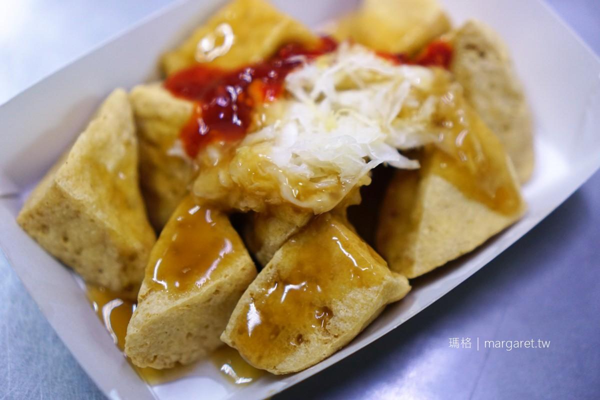 台北城脆皮臭豆腐。嘉義文化路商圈|招牌鴨血豆腐、大腸蚵仔麵線