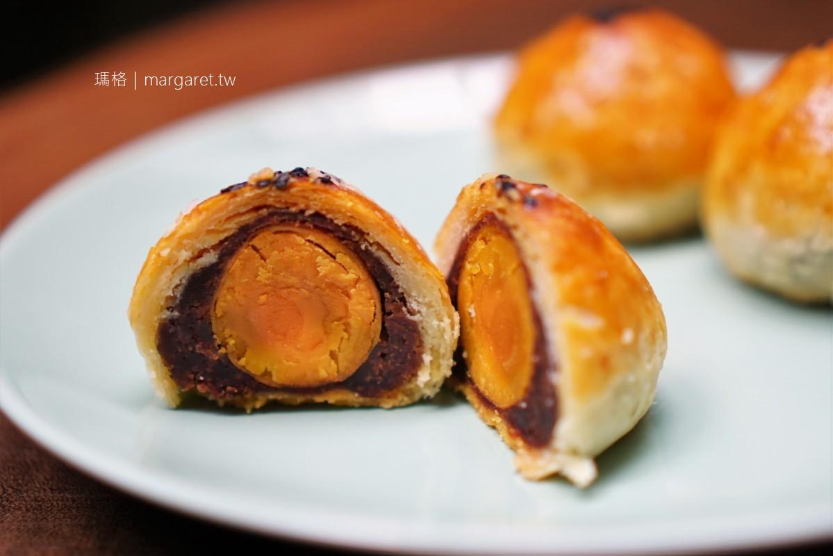 法朋蛋黃酥。Le Ruban Pâtisserie烘焙甜點坊