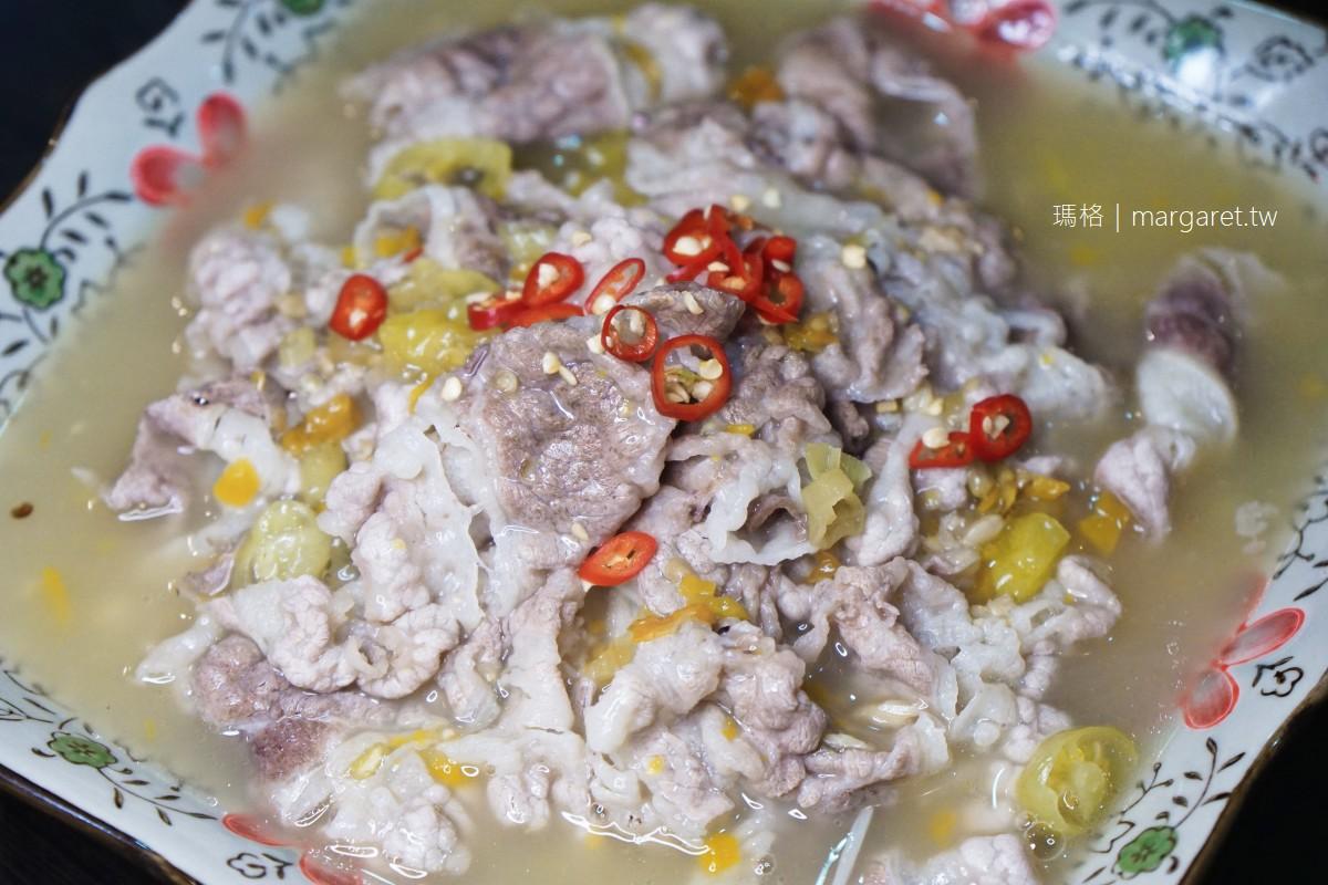 聚椒點川味坊。正宗川廚的溫柔河幫菜 嘉大新民校區、嘉油鐵馬道周邊美食