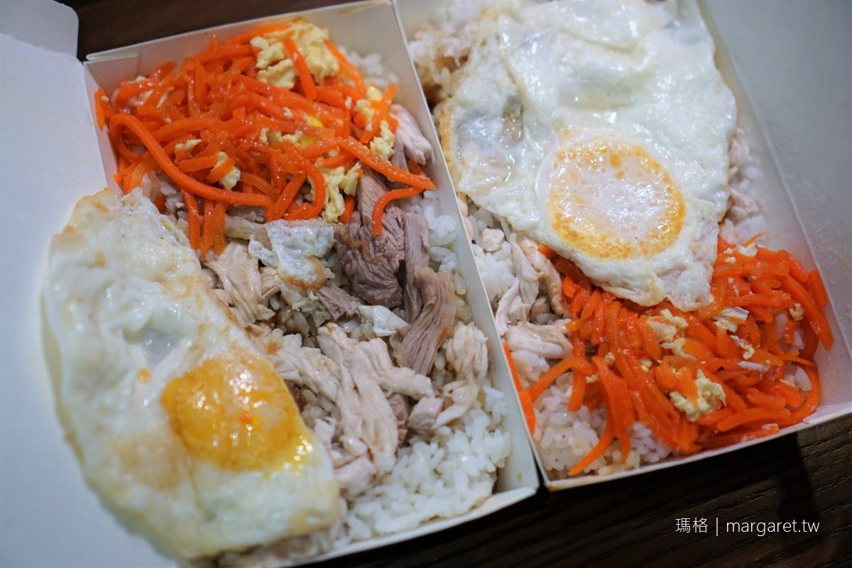 曾家火雞肉飯。嘉義後庄傳統早午餐 在地人自豪的平民美食