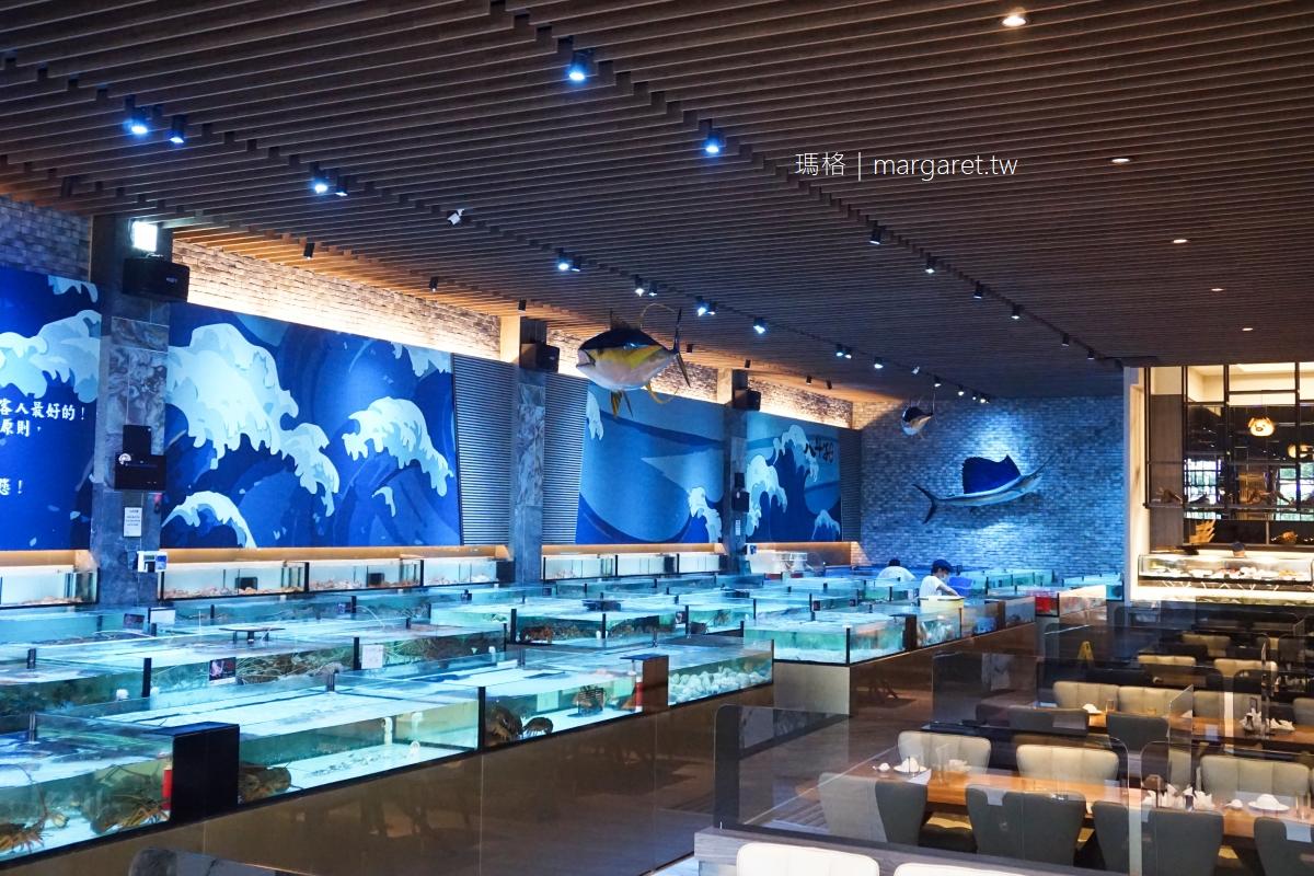 八斗子海鮮餐廳。簡直在水族館裡用餐|從嘉義梅山搬到雲林古坑。只此一家