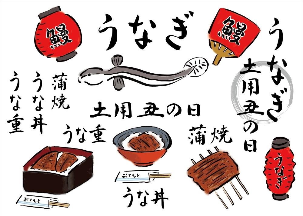 台北鰻魚飯7家特色比較|肥前屋。京都屋。板前屋。劍持屋。濱松屋。魚心。御神|土用丑日鰻魚節由來