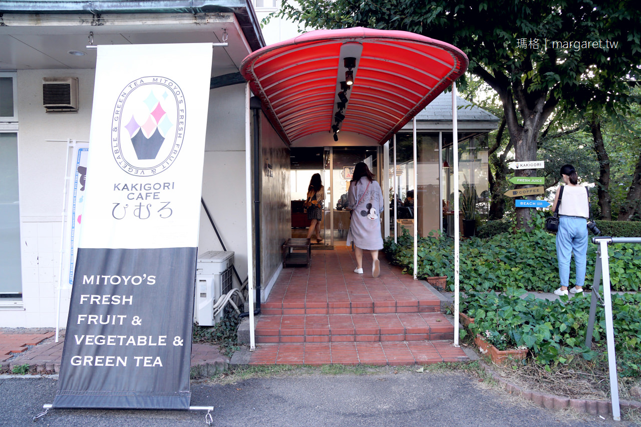 Kakigori Cafe。父母濱IG打卡熱點|ひむろ冰品咖啡館