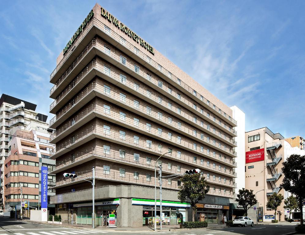 神戶三宮大和ROYNET飯店。鬧中取靜|兵庫縣米其林旅館推薦