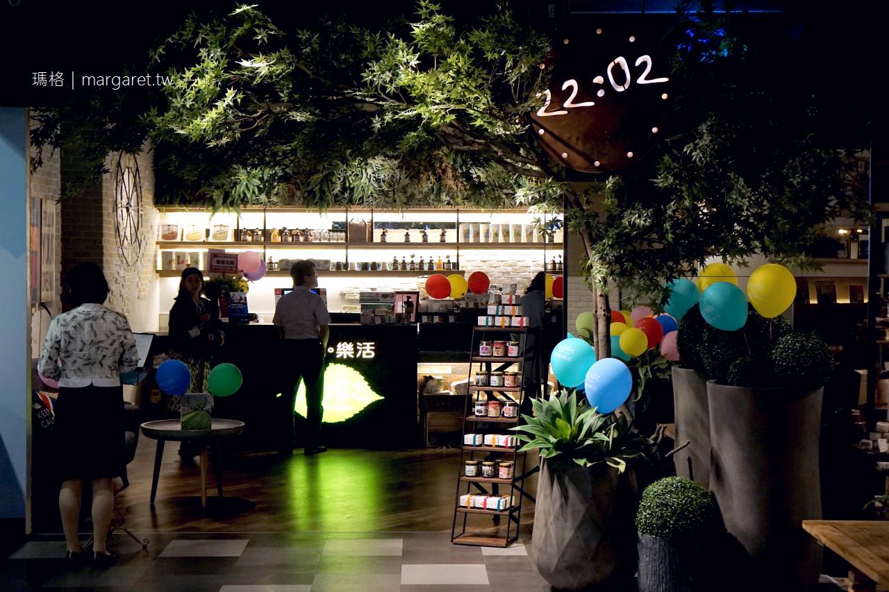 22:02火鍋樂活林口店。機捷A9美食|被綠意包圍的時尚用餐空間