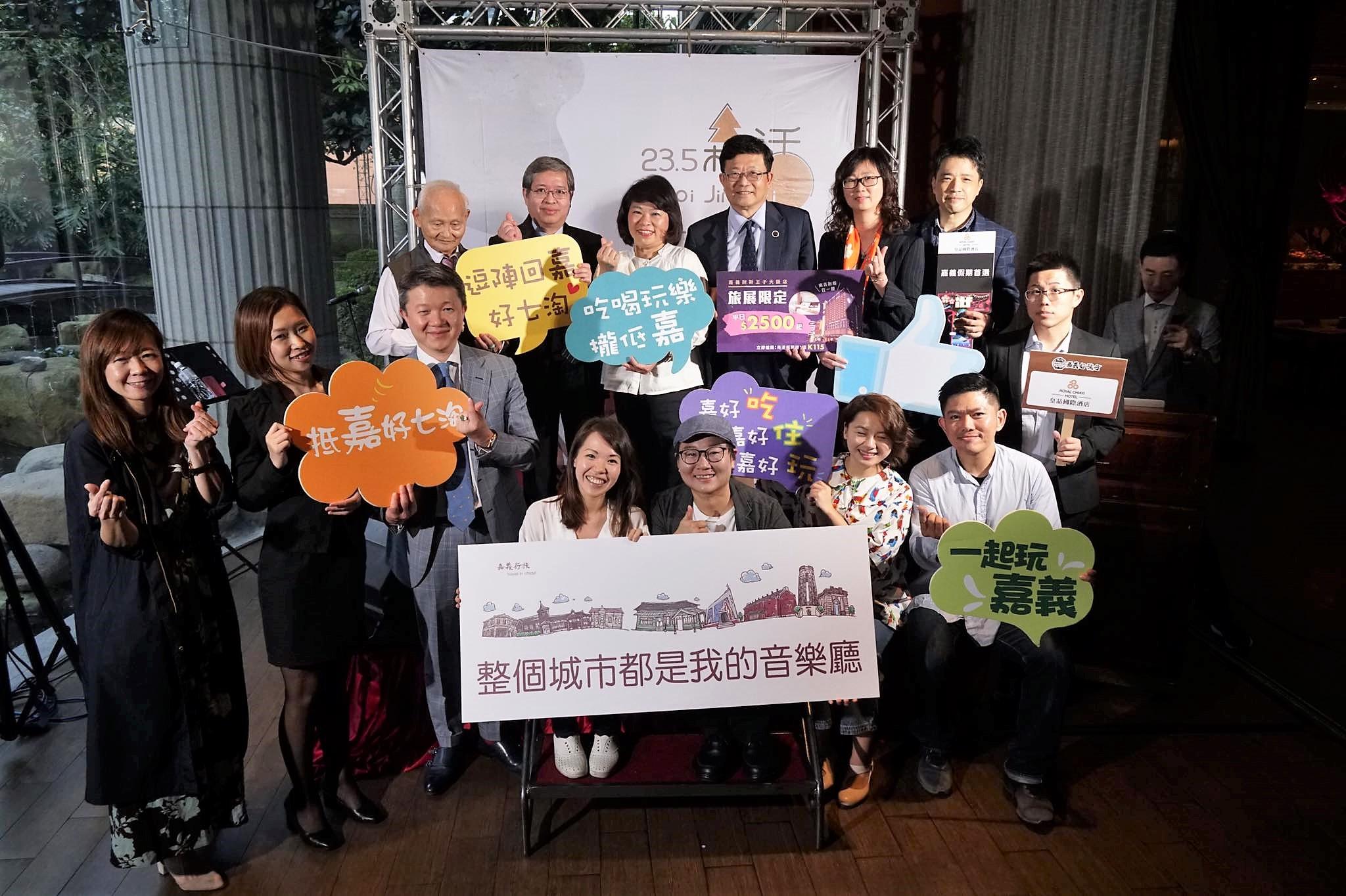 最新推播訊息:台灣管樂之都|浪漫12月。整個嘉義市都是音樂廳|活動詳情