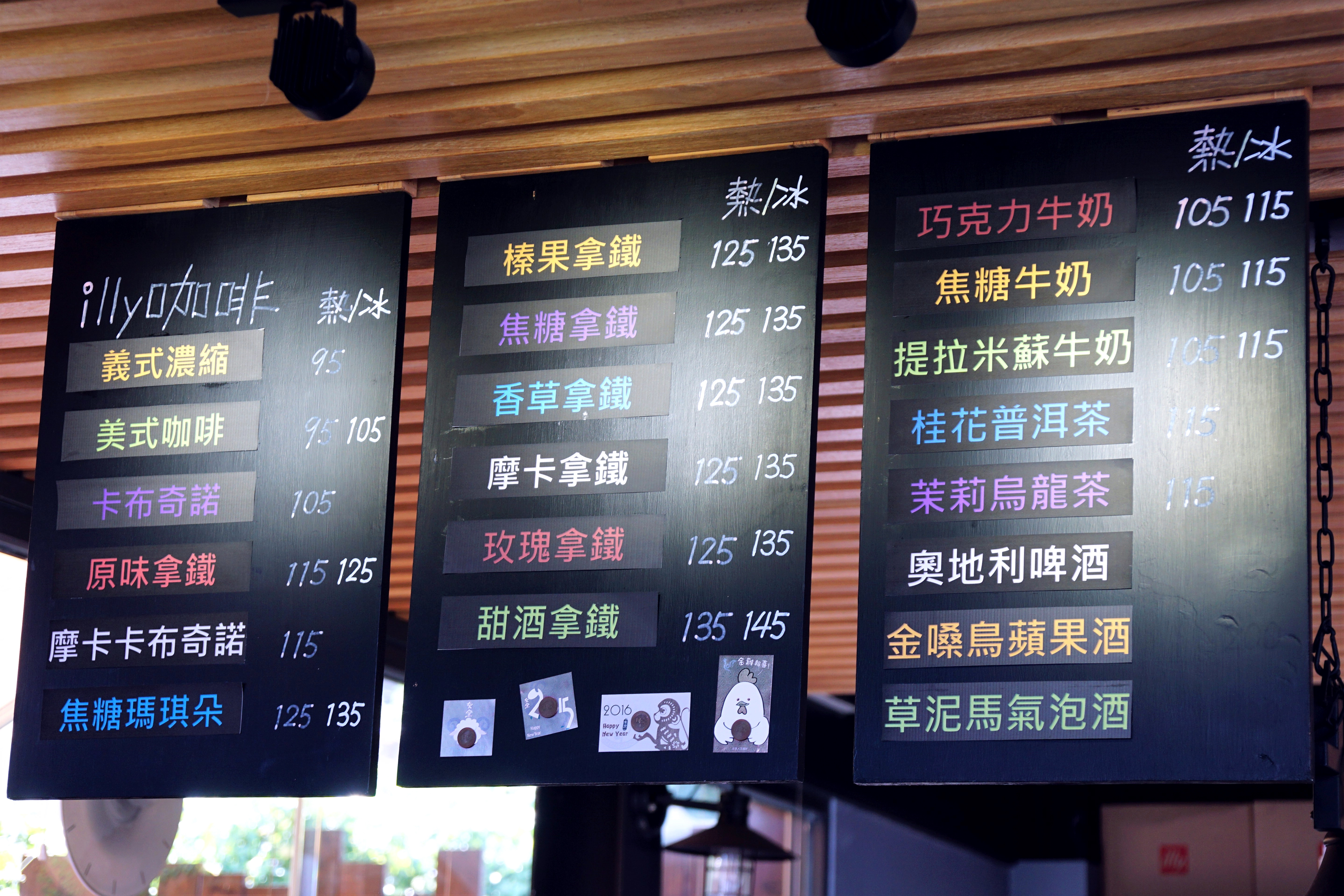 灰窯人文咖啡 Coral Cafe|面對小琉球漁港的碧海藍天