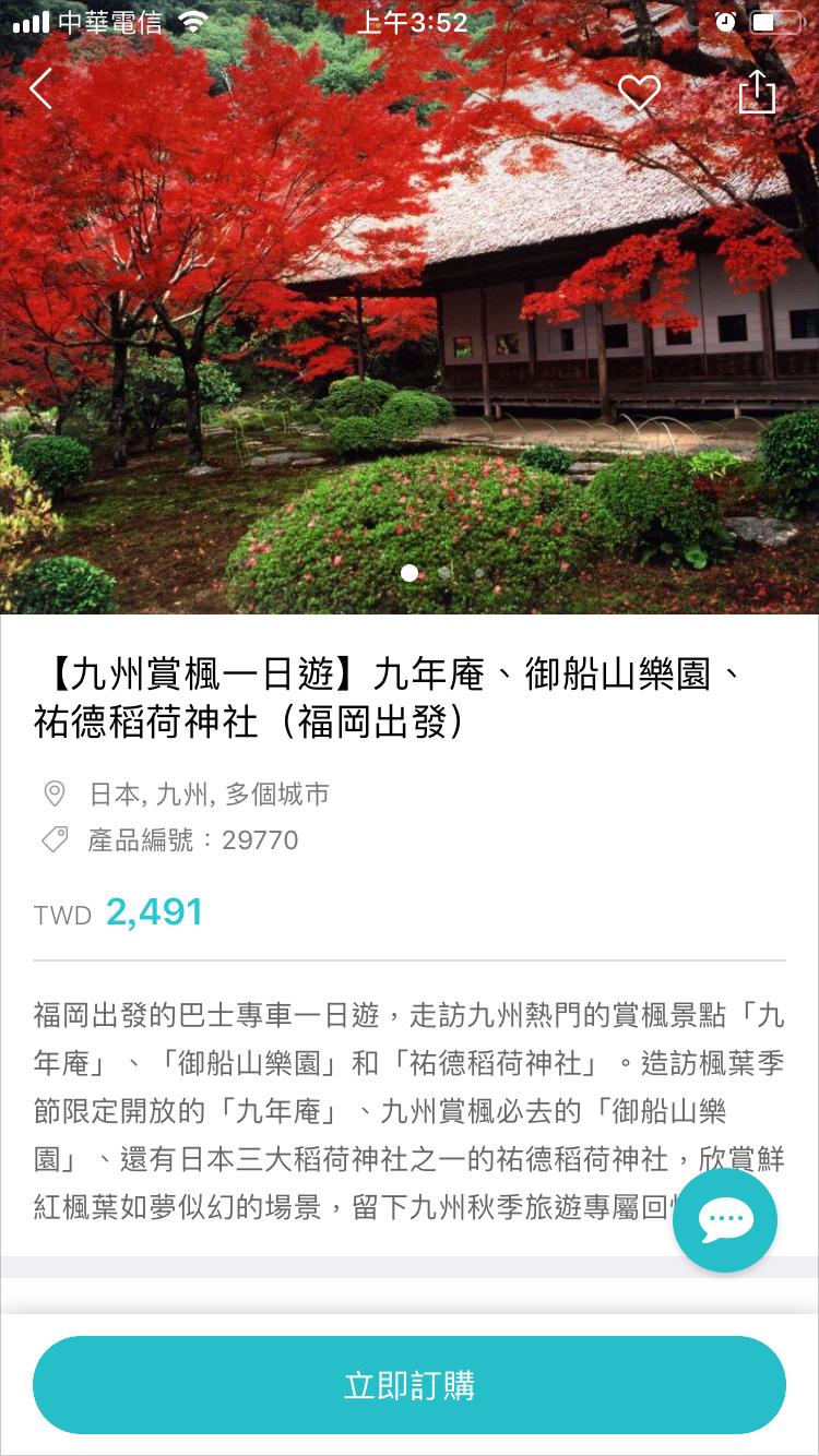 Green Rich飯店鳥栖站前。超值旅宿|往來福岡、佐賀、熊本都方便