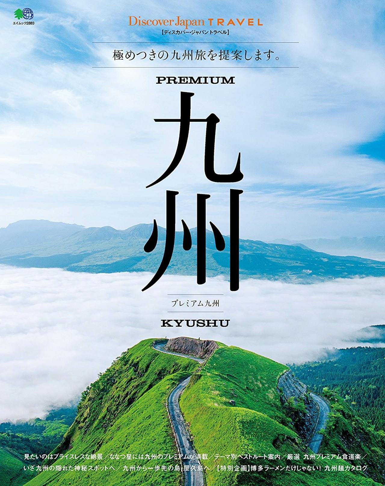 熊本絕景。阿蘇大觀峰 遼闊草原拍個人寫真、落日美景 九州自駕 @瑪格。圖寫生活