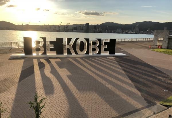 神戶BE KOBE紀念碑2.0版|港灣人工島潮騷公園人氣打卡點