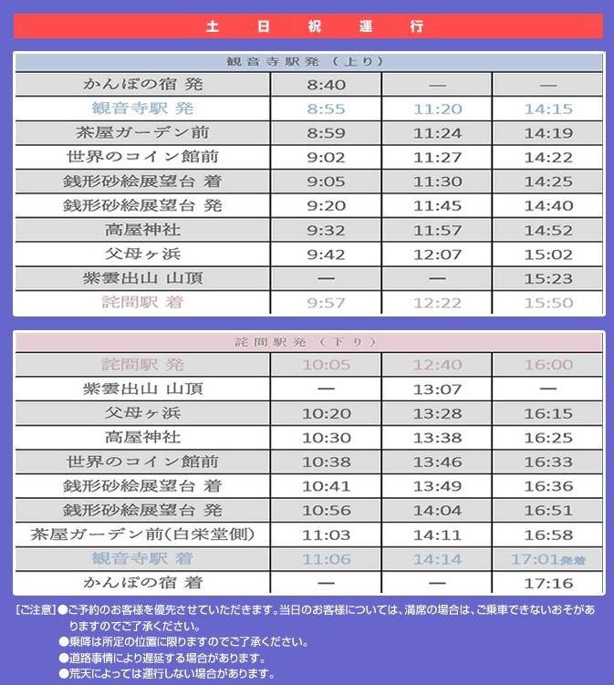 日本天空之鏡。父母濱|夕陽百選。瀨戶內海絕景|潮汐、拍攝、美食、交通資訊(2019.11.4更新)