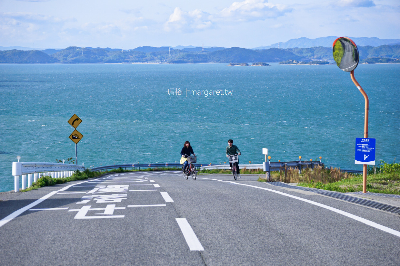 豐島旅遊。美食景點。交通住宿|瀨戶內海湧泉之島(2019.10.20更新) @瑪格。圖寫生活