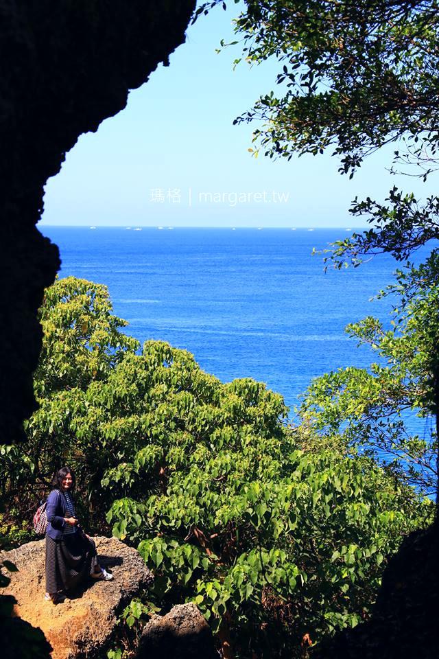 美人洞風景區|望海亭珊瑚裙礁奇景。小琉球最美一景