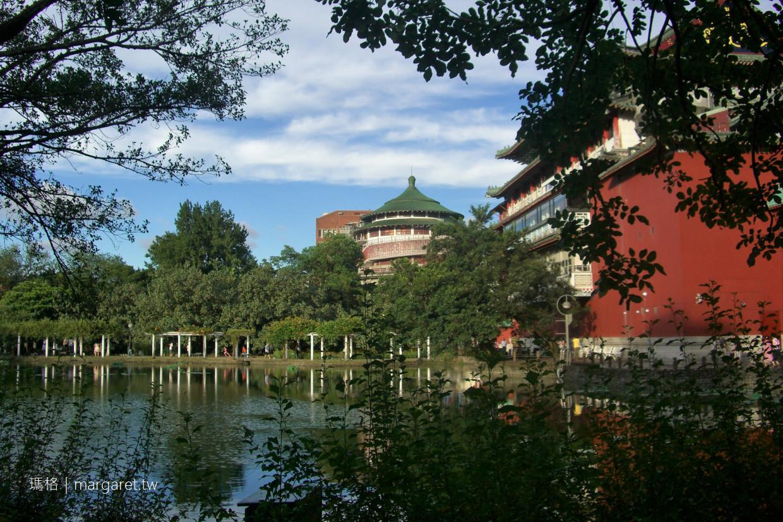 最新推播訊息:百年歷史台北植物園。城市裡的一方幽靜