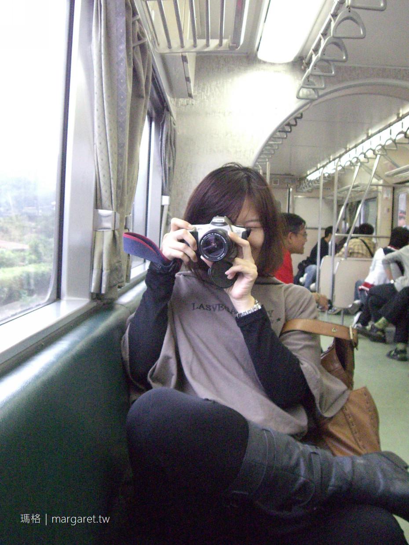 順著鐵道從平溪走到菁桐|姊妹淘說走就走之旅