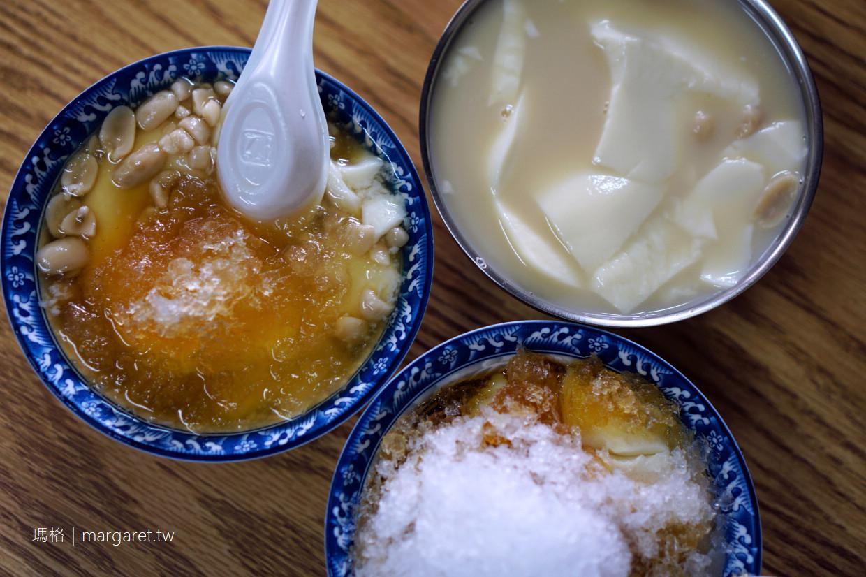梅山傳統豆花。55年古早味老店|嘉義在地老饕帶路美食 @瑪格。圖寫生活