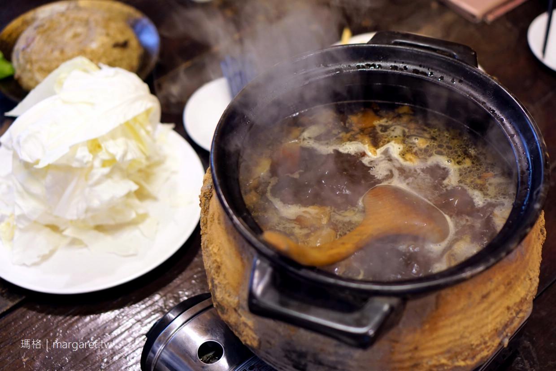 松山土窯羊肉。薰燒3天3夜的精華|Netflix世界小吃台灣篇。嘉義鄉野美食傳奇